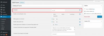wpDiscuz 7 comment form settings 1